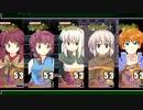 【冒険者姉妹が主役の】姉妹の冒険を実況プレイ!【サイドビュー戦闘RPG】part13