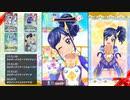 【DCDアイカツフレンズ!】霧矢あおいオンステージ! Third Stage 18