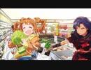 百合子がスーパーでイく時に流れているBGM