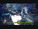 【ゆっくり実況】霊夢と魔理沙のハンティングデイズ#5【モンハンワールド:アイスボーン】