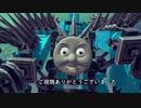 【Besiege】第3回P1グランプリ出場パンジャン紹介動画『悉く滅す自走トーマス』
