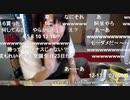 【むらまこ】2019年 天皇賞(秋)を予想してみる【音量注意】