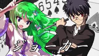 【MUGEN】挑戦者タッグ最強トーナメント!その6