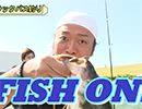 嵐・梅屋のスロッターズ☆ジャーニー #475【無料サンプル】