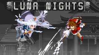 現役女子小学生が遊ぶ『Touhou Luna Nights』part11【VOICEROID実況】