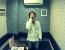 【黒光るG】元カレ殺ス/ゴールデンボンバー【歌ってみた】