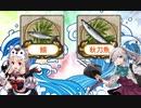 【実況】艦隊これくしょんPart203【漁業イベント!本気で漁獲を狙うっぽい!】