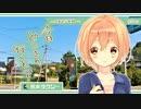 【実写版】今日どこさん行くと?『田原坂公園!!』 【鹿子木灯ver.】