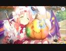 【プリンセスコネクト!Re:Dive】キャラクターストーリー ミミ(ハロウィン) Part.01