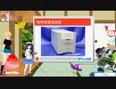 【テクノロジー】無停電電源装置(サーバー付帯装置)【ライクラ解説放送 nkt360先生】