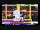 アイドル部の誰かが出演取りやめになった10/27のサイキ道【アップランド・テレビ朝日】