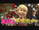 [スカーレット] 荒木荘の住人たちの素顔 | メイキング映像 | NHK