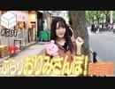 【会員限定】10/23HiBiKi StYleオフショット☪西本りみ☪