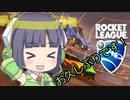 【Rocket_League】決定力の低いセイカさんと目指す、ちゃんぴおんずりーぐ!! #4