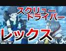 提督まさかのゼノブレイド2実況プレイ#47【初見プレイ】