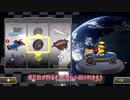 [マリオカート8DX]【ゆっくり実況】フレームが落ちようが音ズレしようが関係ねぇ…走るだけだ