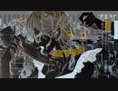 偏食 / 香椎モイミ feat. ただの乃楽猫ฅ