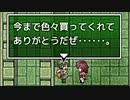 【冒険者姉妹が主役の】姉妹の冒険を実況プレイ!【サイドビュー戦闘RPG】part14