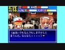 続 浮浪者のおっさん(PWPK9).mp1
