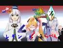 【ポケモンUSM】ふとポケ!!Ultra Fes Collection Z 『VSらべんさん』【ゆっくり実況】