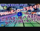 「マリオカート8DX」初ゲーム実況してみた!!