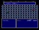 【FF4実況プレイ】 水晶伝説 Part07【涼夏亭れげ部】