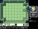 【ゆっくり実況】カーブノアを久々にプレイしてみた Part2(完)