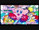01 【カービィSA 実況】すっぴんノーダメで友達に無理をさせない『星のカービィ スターアライズ 』