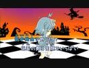 [楽器練習用] ハロ・クリダンス / 妖ベックス連合軍 (VER:GRL 歌詞:あり /offvocal)