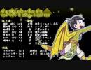【卓ゲ松さんSW2.0】リルドラ数字松のとある冒険 3-3【NPCサイバー】