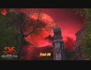 【PS4】イース9 をやる Part 35【初見】