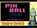 月末ピンボール -10-【VOICEROID実況】