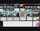 【MTG】ゆかり:ザ・ギャザリング #100 最高工匠卿、ウルザ【モダン】