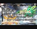 高田馬場ミカド GGXrd Rev2&GGXrdR 名シーン&迷シーンまとめ動画2