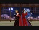 【Fate/MMD】ノッブとカッツで敦盛2011+α