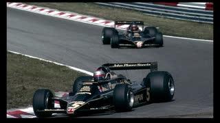 【ゆっくり解説】F1の話をしましょうか?Rd82「ロータス79」