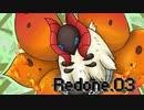 Redone #03