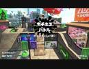 【元XP2600】リハビリトゥーン!40日目【何見とんねん】