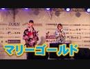 あいみょん「マリーゴールド」!!カラオケ大会!!2019若松みなと祭り!!