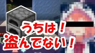 真犯人発覚!?にじさんじサーバーかまど事件!!