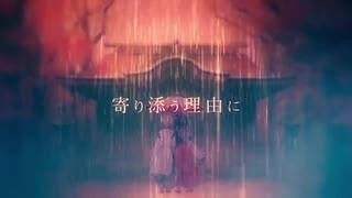 【004】 四季折々に揺蕩いて 【男2人ver.】 いるりる×莉依