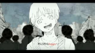 【006】 HAPPY SHAPE 【男2人ver.】 いるりる×莉依