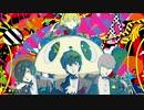 【メメントス探索用BGM】Persona3/4/5 Another Title Music Vol.2
