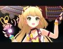 【デレステMV 1080p60】 Starry-Go-Round × 城ヶ崎莉嘉と金髪少女