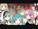 【ミクリンルカメイコグミ】軋んだ夢と糸繰人形(マリオネット)【オリジナル曲】