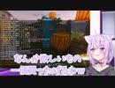 [猫又おかゆ]シオンちゃんにピンチを救われたおかゆんがお礼にあげたものが凄すぎた[マイクラ]