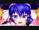【MMD杯ZERO2】アユミ☆マジカルショータイム【音街ウナ】