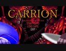 【CARRION_SneakPeek_demo】音街タコ【東北きりたん&音街ウナ】