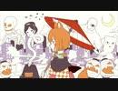 【中学生が】東京百鬼夜行 を歌ってみました - あざれあ