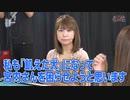 百花繚乱 第98話(2/9)